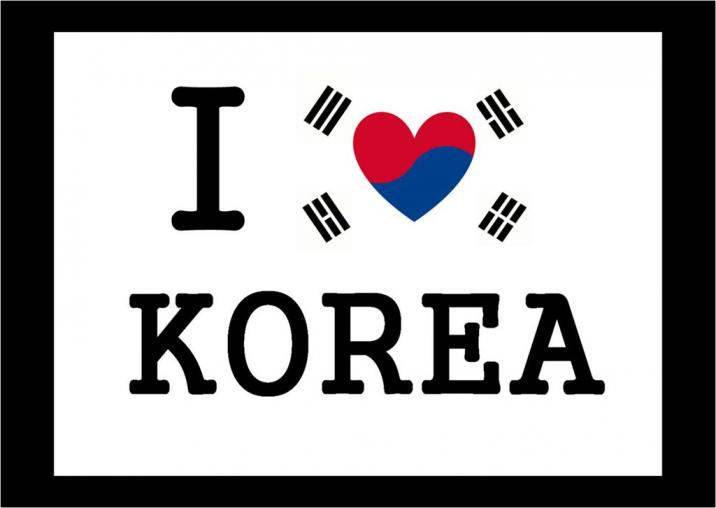 You are the one i love korean