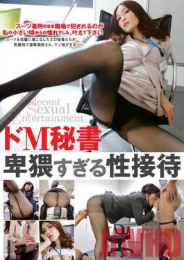 Watching asian shaved POV