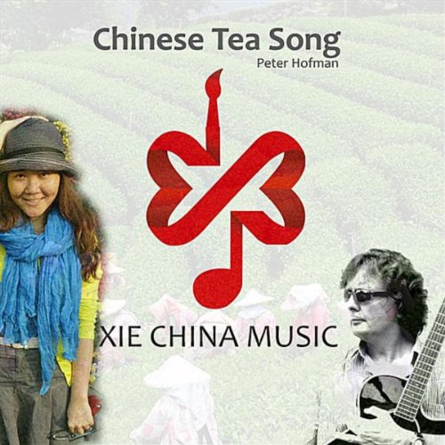 download Asian music mp3
