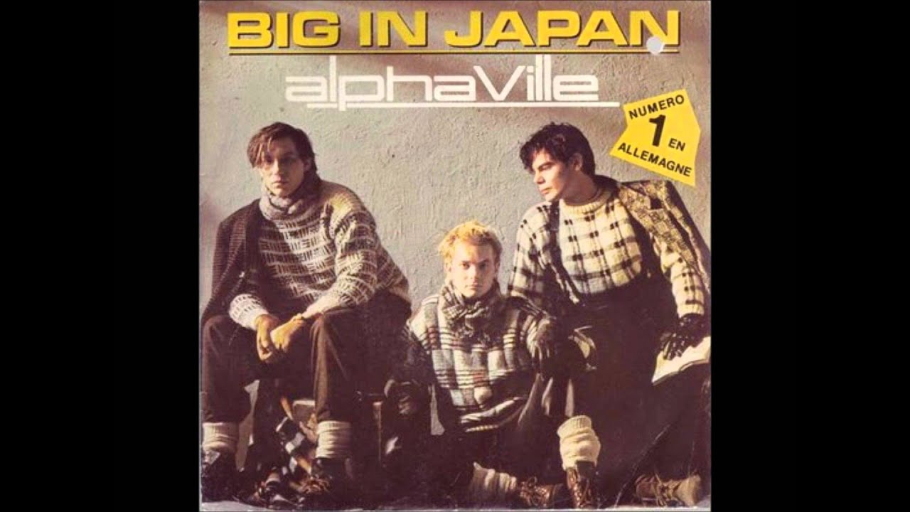 big japan remix in You