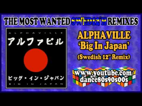 You big in japan remix