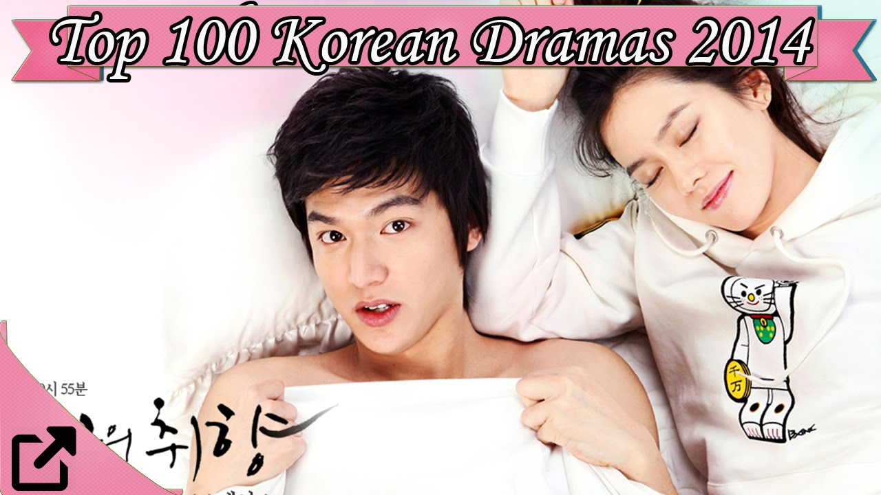 in movie download korean All