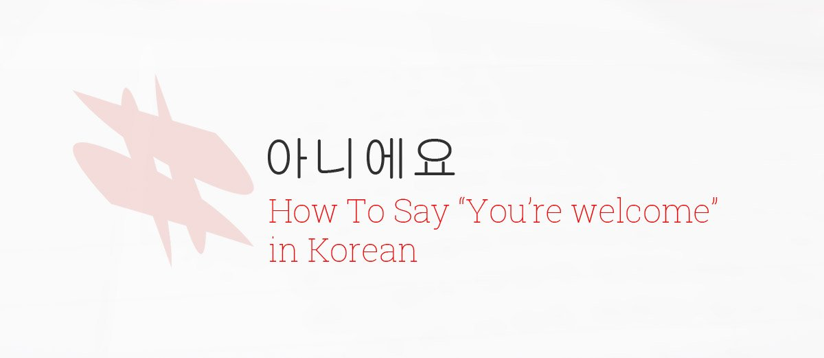 so say How korean to in
