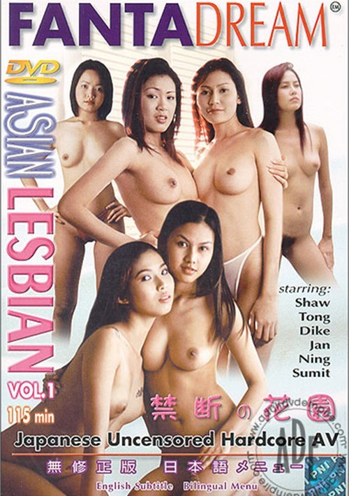 dvd melbourne lesbian Chinese