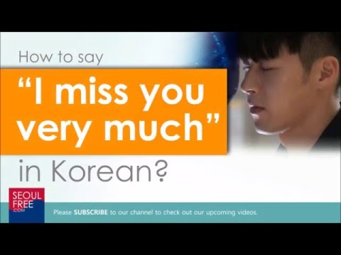 to so korean what say How in