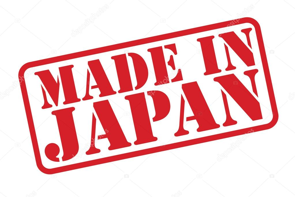 in japan made Is