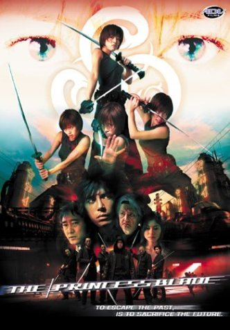 Japan movies and gallery