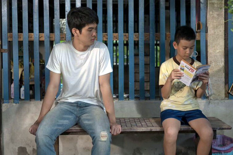gay Young boy chinese